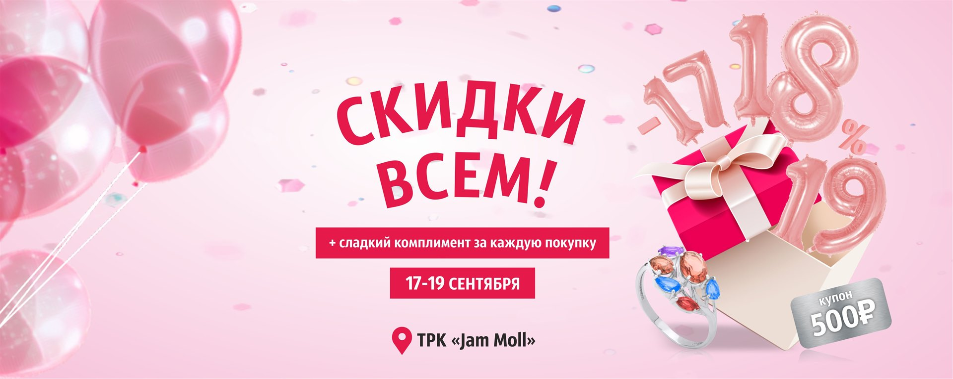 https://www.almazcom.ru/pub/img/Info/24/1.jpg