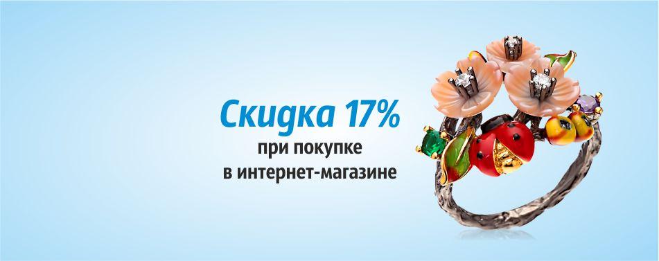 https://www.almazcom.ru/pub/img/Info/24/17_v_novom_vide.jpg