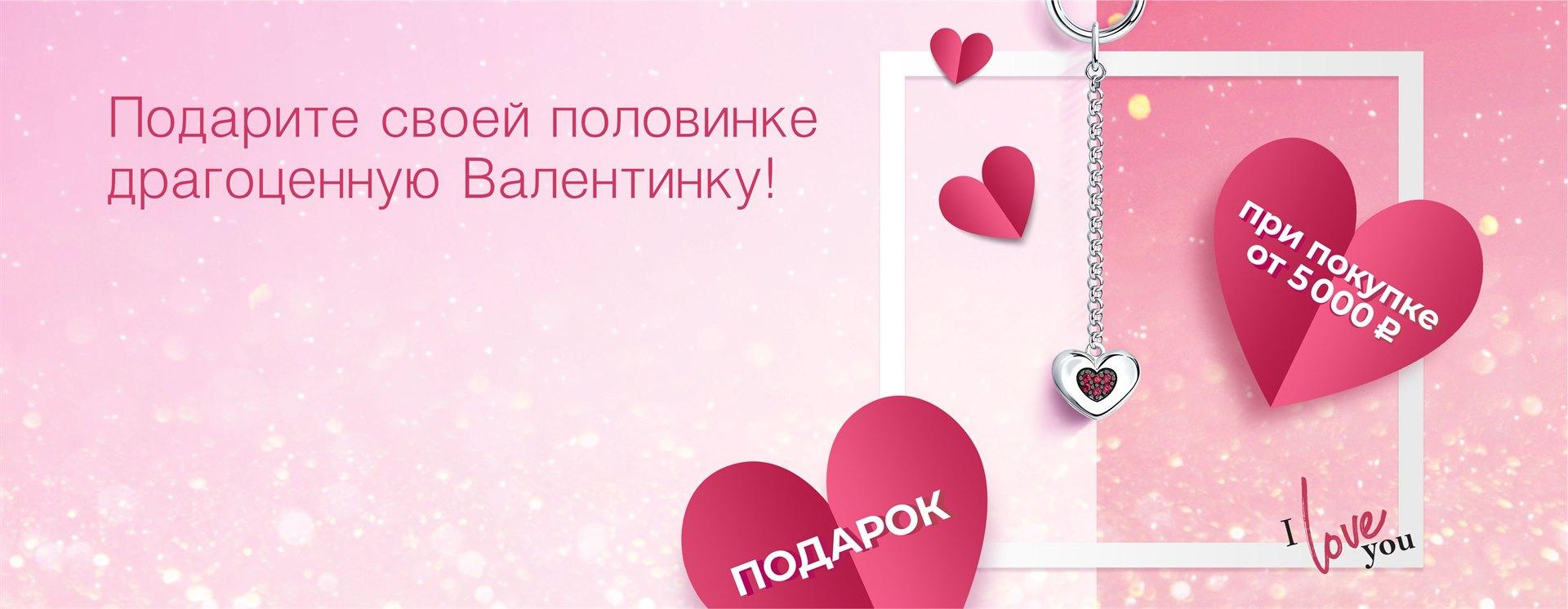 https://www.almazcom.ru/pub/img/Info/24/Sokolov_for_Almaz_4795x1865_1_2.jpg