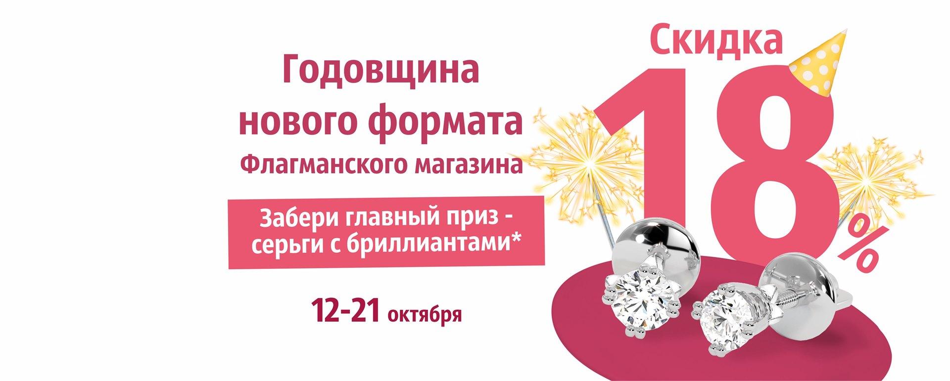 https://www.almazcom.ru/pub/img/Info/24/banner2_sajt_18_flagman.jpg