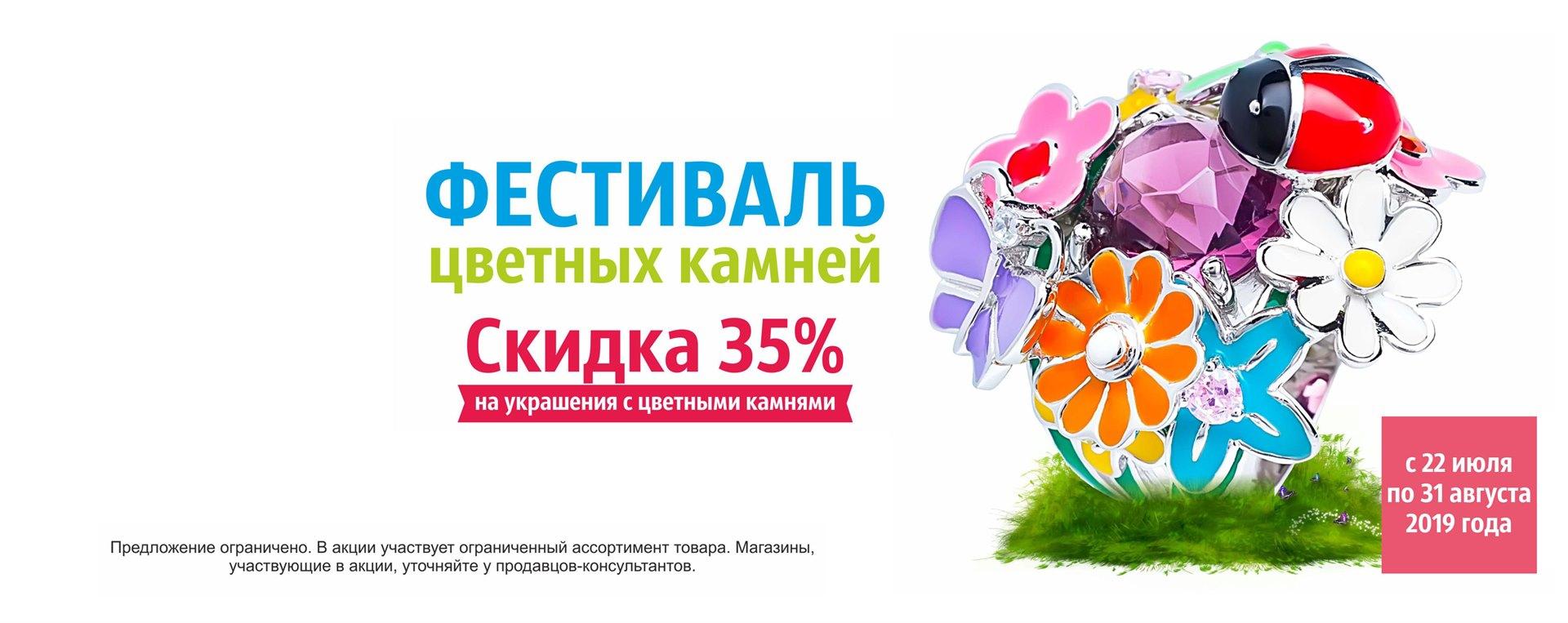 https://www.almazcom.ru/pub/img/Info/24/banner_na_sajt_FK.jpg