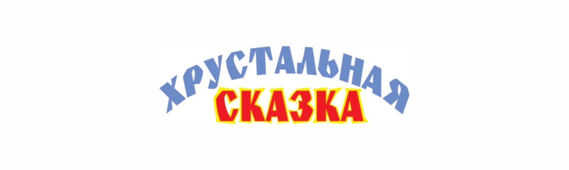 https://www.almazcom.ru/pub/img/QA/346/Ledyanoj_gorodok_KHrustalnaya_skazka.jpg