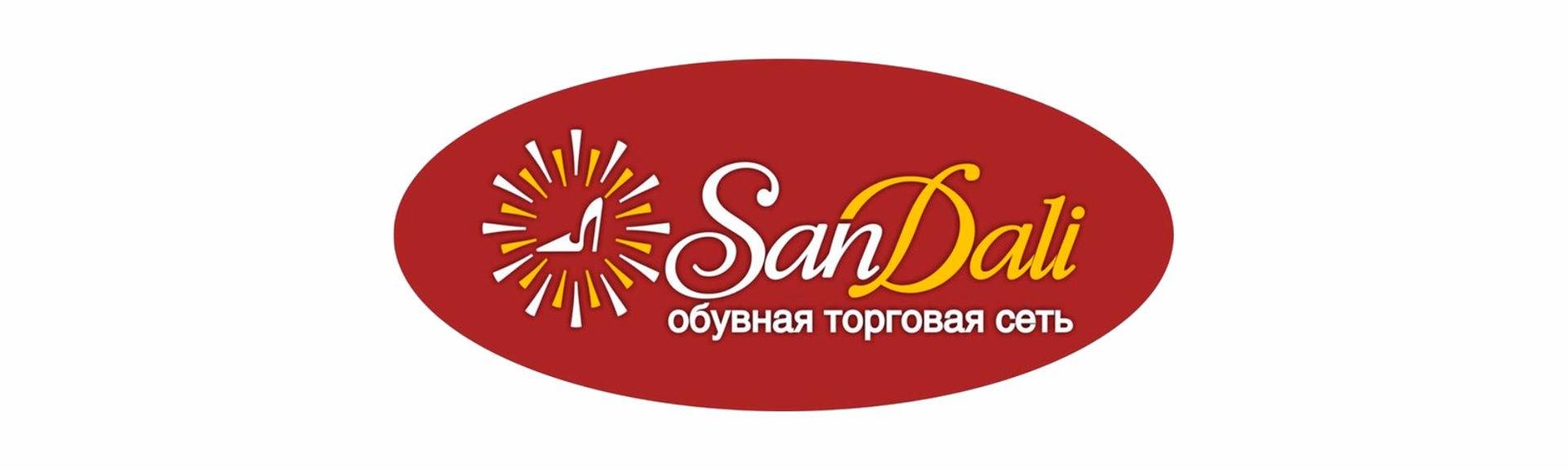 https://www.almazcom.ru/pub/img/QA/346/Sandali_partnerskaya.jpg
