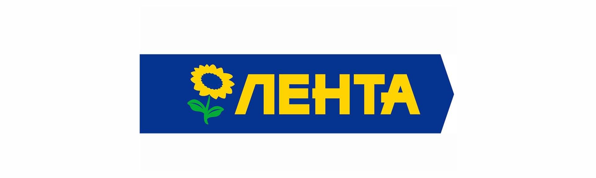https://www.almazcom.ru/pub/img/QA/346/gipermarkety_Lenta.jpg