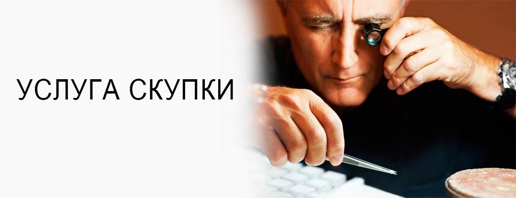 https://www.almazcom.ru/pub/img/QA/42/171.jpg