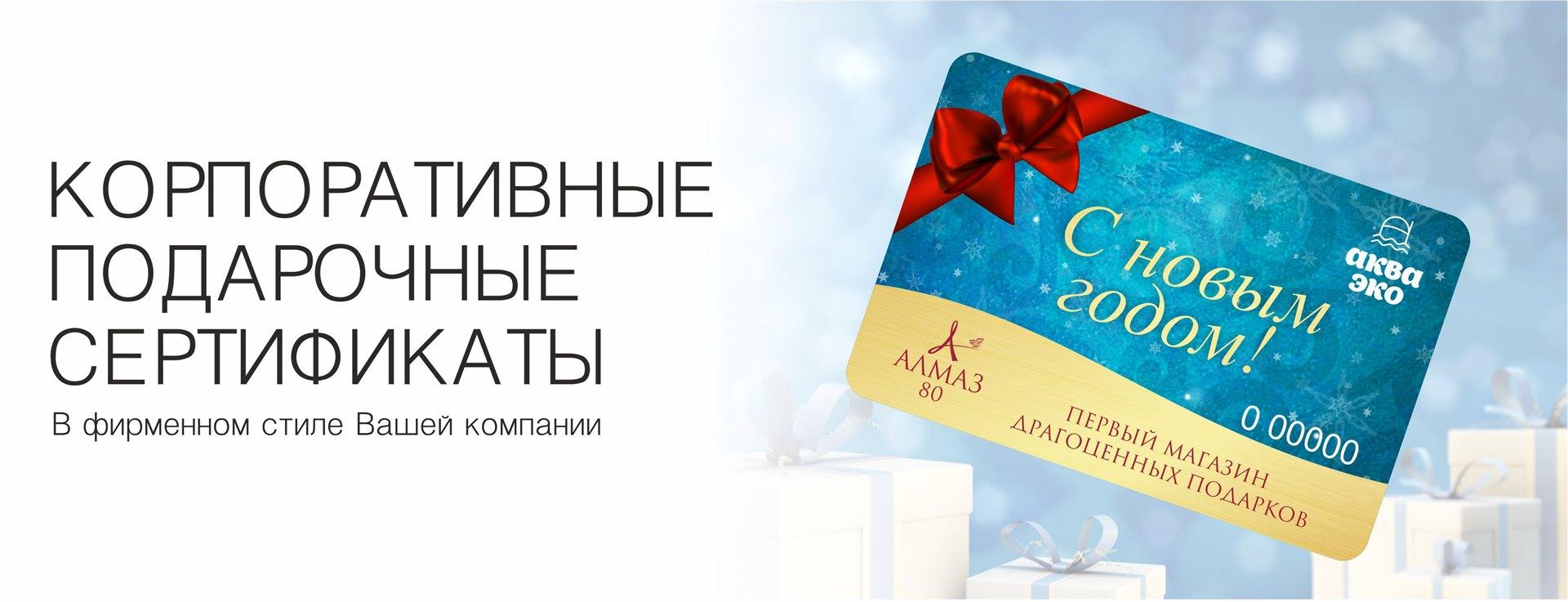 https://www.almazcom.ru/pub/img/QA/42/banner_na_sajt.jpg