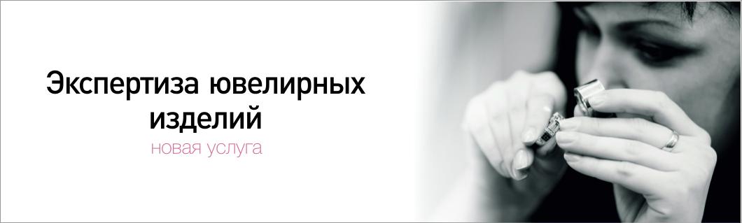 https://www.almazcom.ru/pub/img/QA/42/gemmolog_uslugi_banner.jpg