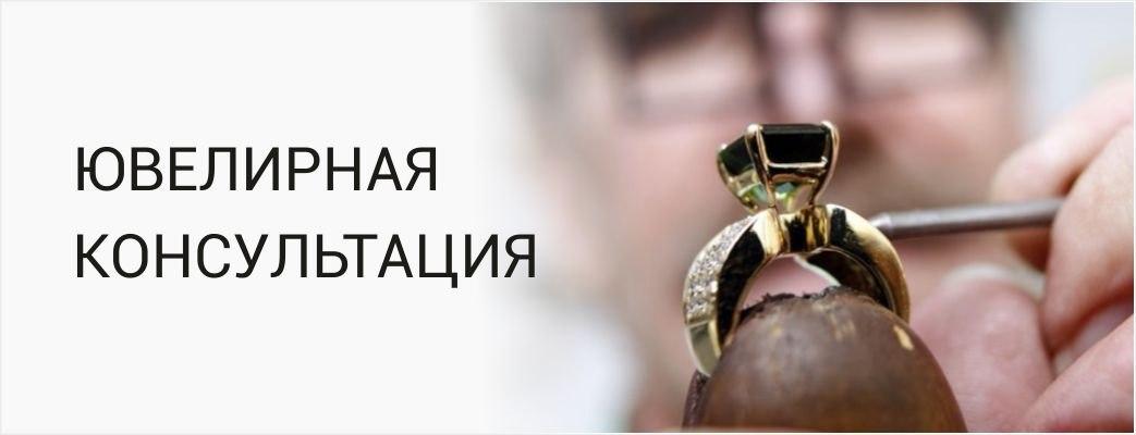 https://www.almazcom.ru/pub/img/QA/42/konsultatsiya_new.jpg