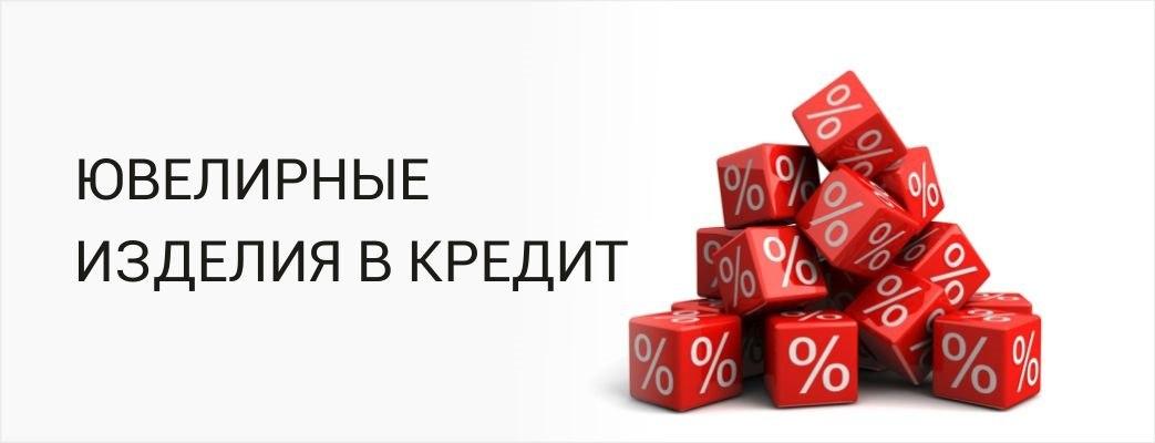 https://www.almazcom.ru/pub/img/QA/42/kredit_new.jpg