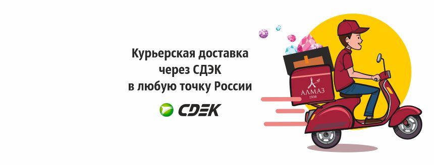 https://www.almazcom.ru/pub/img/QA/42/uslugi_sdeek.jpg