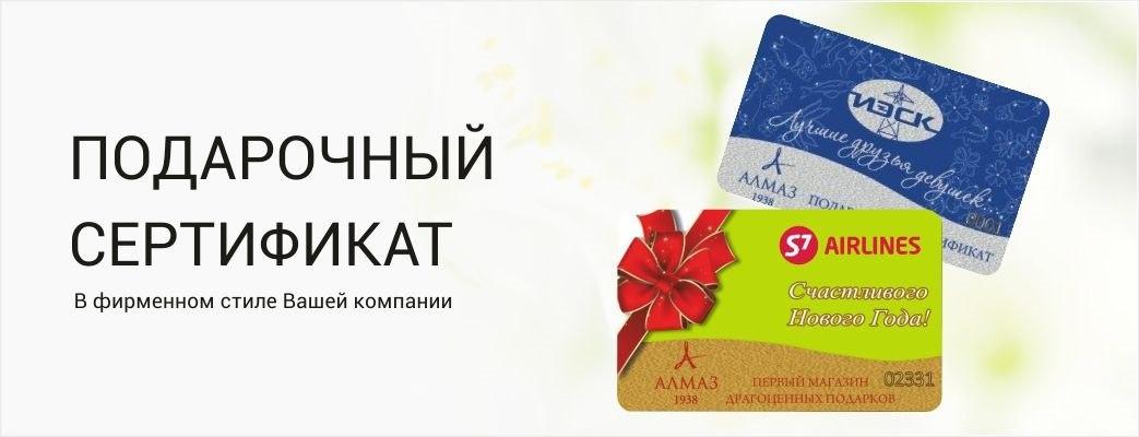 https://www.almazcom.ru/pub/img/QA/42/vfirmennomstile_new.jpg