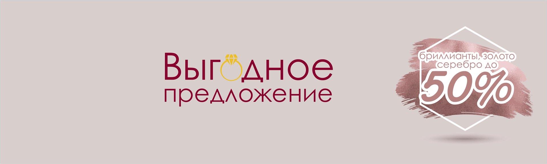 https://www.almazcom.ru/pub/img/QA/actions/Banner_aktsiya_sajt.jpg