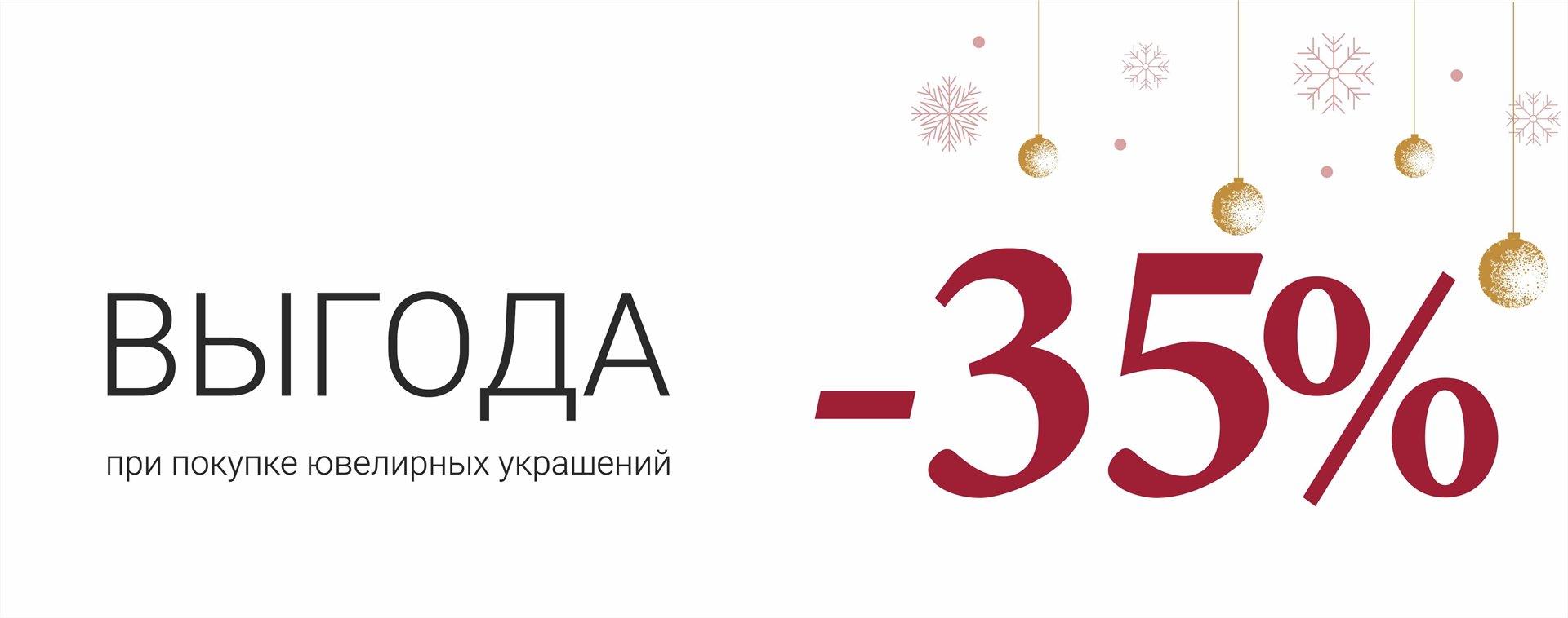 https://www.almazcom.ru/pub/img/QA/actions/aktsiyaVYgoda.jpg
