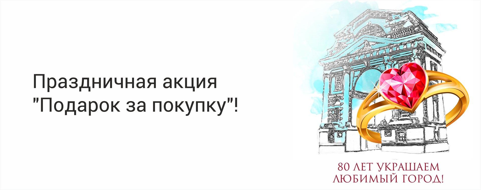 https://www.almazcom.ru/pub/img/QA/actions/kalendar_aktsiya.jpg
