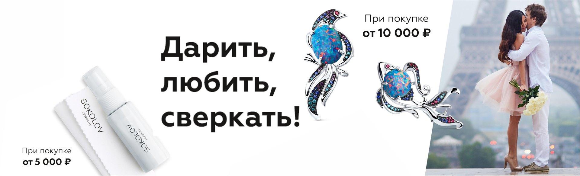 https://www.almazcom.ru/pub/img/QA/actions/na_sajt_v_razdel_aktsii.jpg