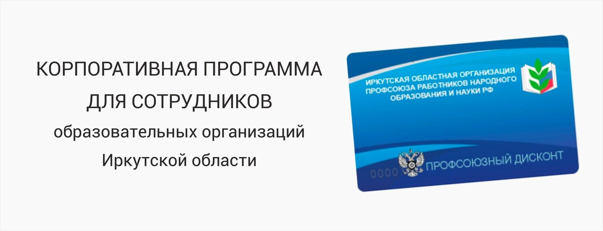 https://www.almazcom.ru/pub/img/QA/loyaltyprogram/02.09.2016.jpg
