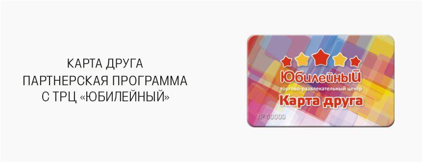 https://www.almazcom.ru/pub/img/QA/loyaltyprogram/1_1.jpg