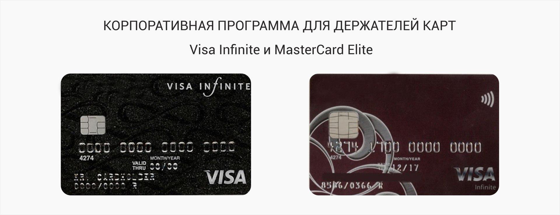 https://www.almazcom.ru/pub/img/QA/loyaltyprogram/3.jpg