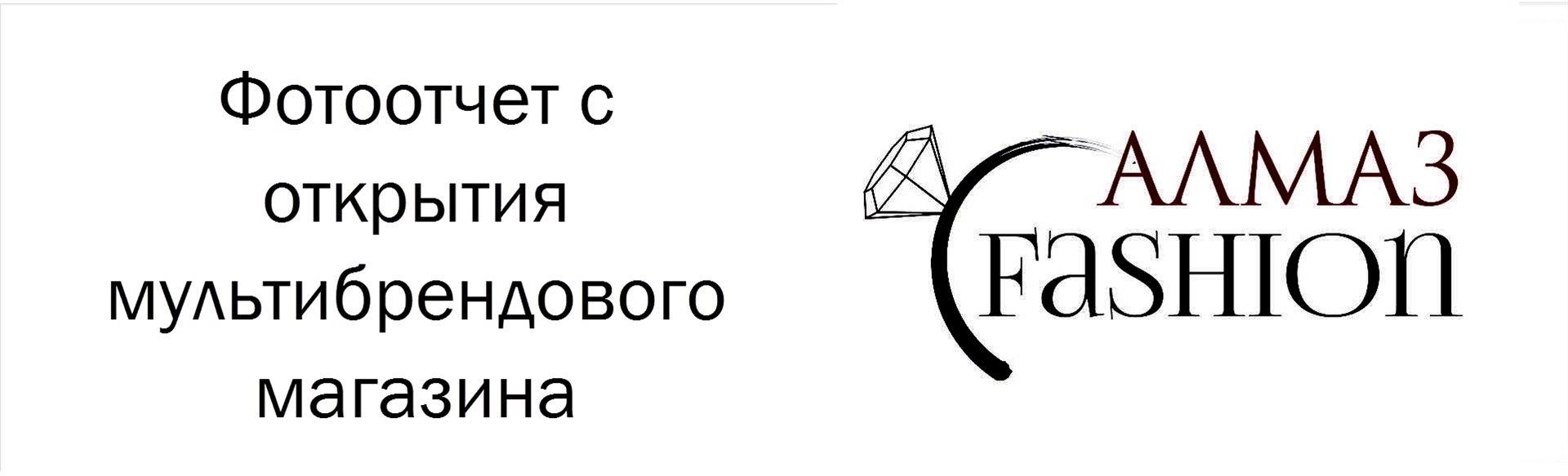 https://www.almazcom.ru/pub/img/QA/projects/banner_den_goroda_na_sajt.jpg