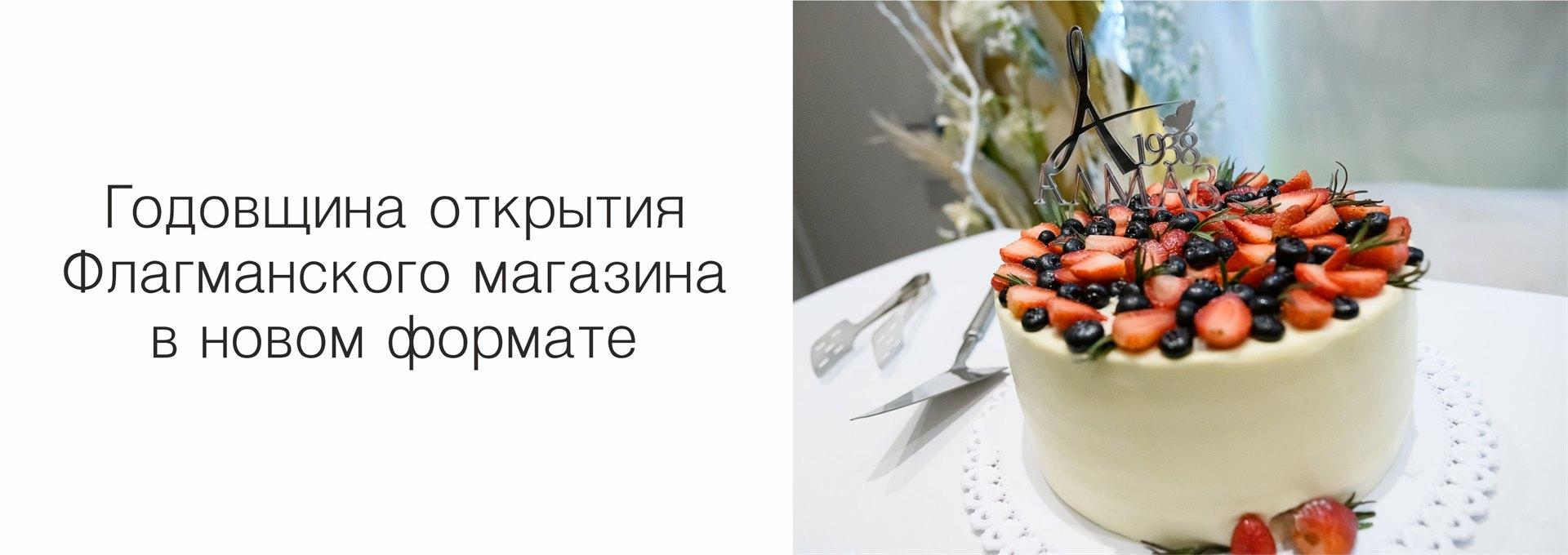 https://www.almazcom.ru/pub/img/QA/projects/ujljdobyf_Akfuvfyf_ghjtnrsn.jpg