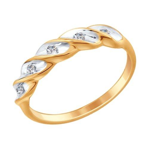 Кольцо иззолота сбриллиантом