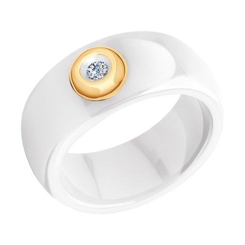 Кольцо иззолота сбриллиантом икерамикой