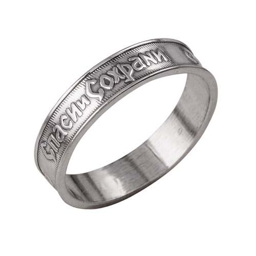 Кольцо обручальное изсеребра