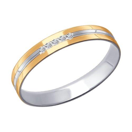 Кольцо обручальное избелого золота сфианитом