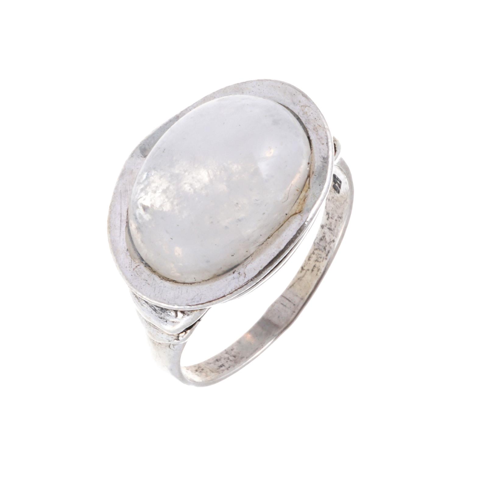 Кольцо изсеребра сКианитом