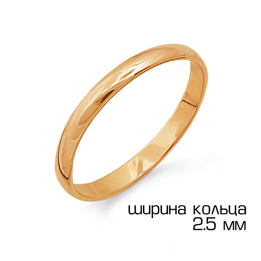 Кольцо обручальное иззолота