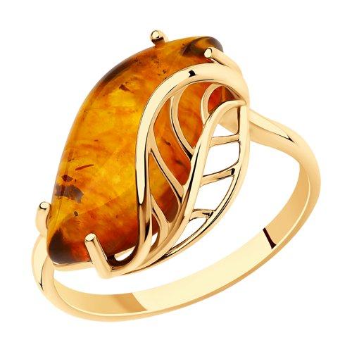 Кольцо иззолота сянтарем