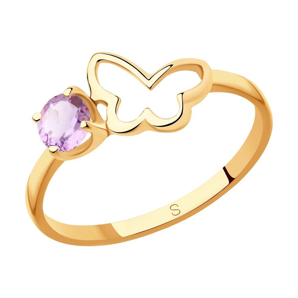 Кольцо иззолота саметистом