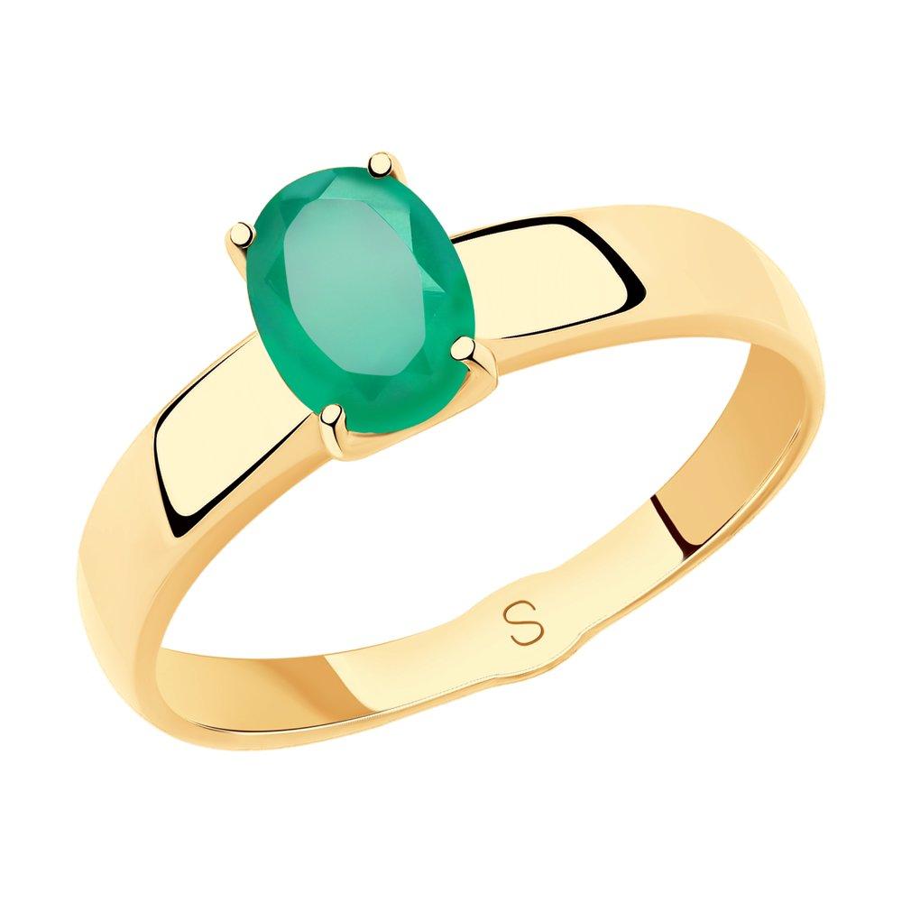 Кольцо иззолота сагатом