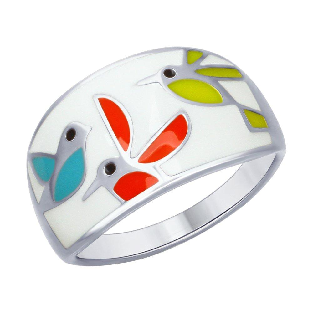 Кольцо изсеребра сэмалью